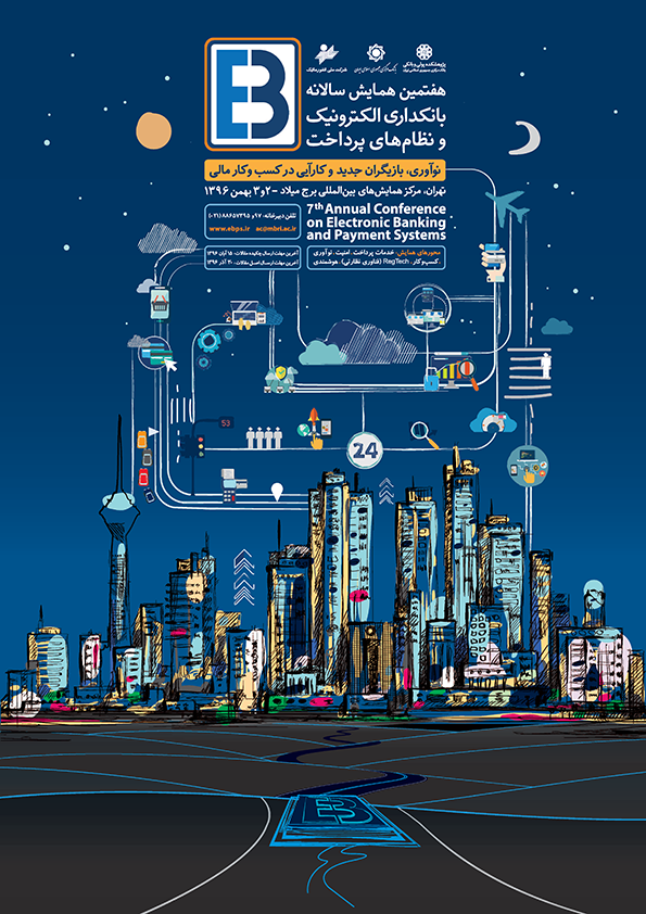 Fam Graphic design. Poster, Annual Conference on Electronic Banking and Payment Systems