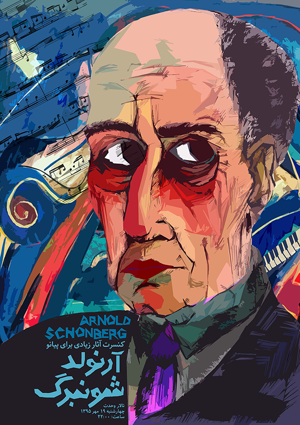 Fam Graphic design.Theatre Poster. Arnold Schonberg