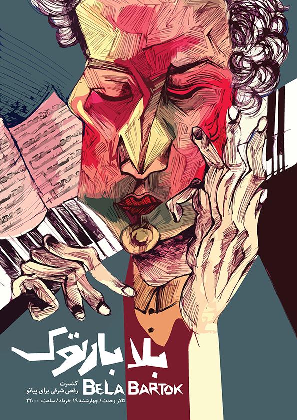 Fam Graphic design.Theatre Poster. Bela Bartok