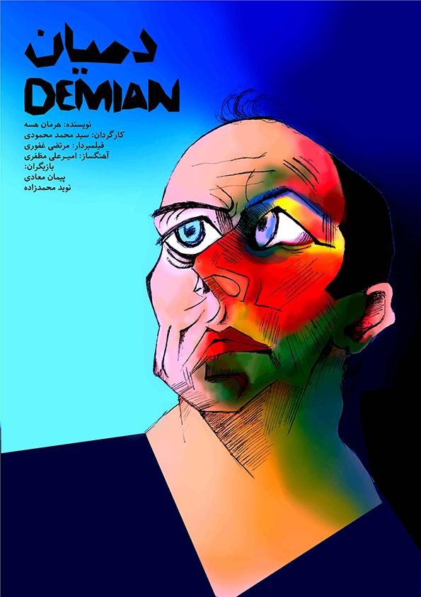Fam Graphic design.Theatre Poster. Demian
