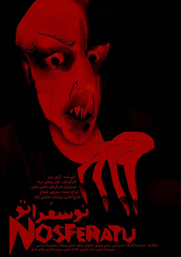 Fam Graphic design.Theatre Poster. Nosferatu